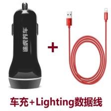 途虎定制 升级版智能分流车充 双USB车载充电器 3.1A 一拖二【黑色】+途虎定制Light数据线