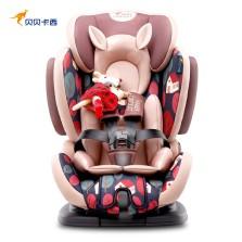 贝贝卡西儿童安全座椅 9个月-12岁 LB-361 咖色松果