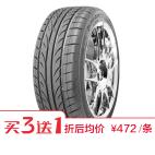朝阳轮胎 SA57 225/55R17 101W XL Chaoyang