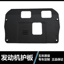 NFS 本田CRV 发动机护板 多个散热出风口下护板 15-16款【加厚铝合金】