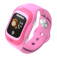 阿巴町/abardeen 智能手表KT04【粉色】