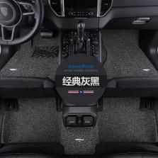 固特异 专车专用五座丝圈脚垫 【飞艇系列 经典灰黑色】