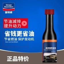 固特威 黑瓶节油宝 汽油添加剂燃油宝 1瓶装(60mlx1瓶)KB-8004