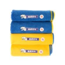途虎定制 汽车洗车毛巾吸水擦车巾【套装五】细纤维小号*2+双面绒*2