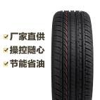 双星轮胎 DU05 215/55R16 93W DOUBLESTAR