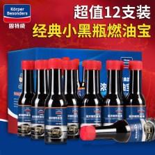 固特威 黑瓶节油宝 汽油添加剂燃油宝 12瓶装(60mlx12瓶)