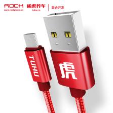 途虎定制 洛克/ROCK 金属编织Micro数据线 安卓充电线 适用于三星 华为 小米 vivo等 安卓金属编织 100CM
