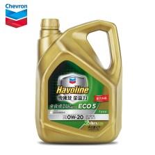 【品牌直供】雪佛龙/CHEVRON 金富力ECO5 SN 0W-20 GF-5 全合成机油 4L