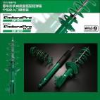 【免费安装】TEIN筒身+短簧 16段阻尼不可调-前-2cm后-2cm-ATS-L 2012+-VSGG0-A1SS2
