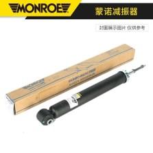 蒙诺/MONROE 减振器 万里路系列 332102MM 后