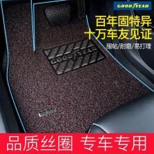 固特异飞足系列薄款丝圈三件套专车专用脚垫 17mm厚度【魔力黑七座】