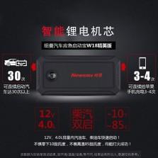 纽曼 10000毫安汽车应急启动电源W18精英版 灰色+黑色/深灰色(新老包装随机发货)