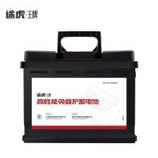 途虎王牌红标汽车蓄电池L2-400/H5-60-L-T2-RED以旧换新【18个月质保】