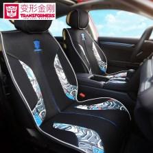 变形金刚汽车座垫(擎天柱版)IP系列通用坐垫5座座垫【多色可选】【多套餐可选】
