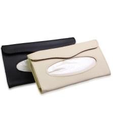 行狐 创意汽车用纸巾盒 汽车遮阳板纸巾盒【黄色】