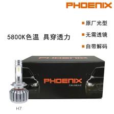 飞尼科斯/PHOENIX  汽车LED大灯 改装替换  H7 18202 5800K【下单请备注车型】