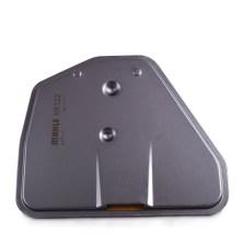 马勒/MAHLE 变速箱滤油器 HX122