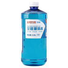 途虎定制 防冻型冬季玻璃水 -25℃环境北方使用雨刮水【1瓶*2L】TH-1609