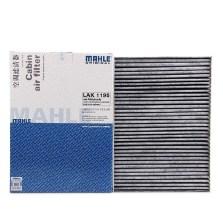 马勒/MAHLE 空调滤清器 LAK1195