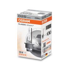 欧司朗/OSRAM HID氙气灯 CLC经典系列 4200K 35W D2S 66240CLC 单只