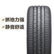 韩泰轮胎 万途仕 K117A 245/60R18 105V Hankook