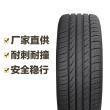 东风轮胎 DU01 215/55R17 94V DONGFENG