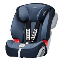 宝得适/Britax  全能百变王 9个月-12岁汽车儿童安全座椅 3c认证含凉席(月光蓝)