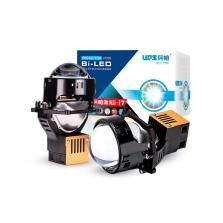 阿帕 i7 激光大灯LED灯透镜套装 5800K色温 日亚激光 双反射碗双LED灯珠组 3寸高清镜片 免费安装
