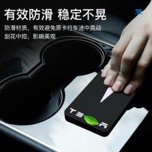 特斯拉 model 3硅胶钥匙卡套