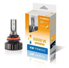 日本凤凰/PHOENIX/飞尼科斯 汽车LED大灯 X5 改装替换 H11/H9 5800K 一对装