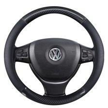 依禄顺 汽车通用 真皮碳纤维纹方向盘套【黑色】