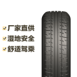 回力轮胎 WAS10 225/65R17 102H Warrior