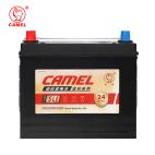 骆驼 蓄电池 85550 金标上门安装 以旧换新【24个月质保】