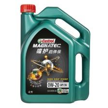 【品牌直供】嘉实多/Castrol 新磁护启停保 全合成机油 SN 0W-20(4L)