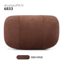 梵汐 意大利原装进口alcantara 特斯拉专用 迈巴赫 汽车头枕【咖啡】