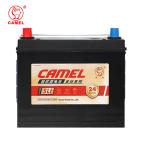 骆驼 蓄电池 57069 金标上门安装 以旧换新【24个月质保】
