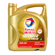 道达尔/Total 快驰9000 EXTRA 全合成发动机油 SP/GF-6A 5W-30 4L
