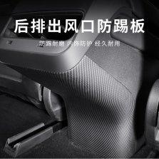 特斯拉Model3 后排防踢 1只装