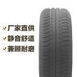 固特异轮胎 EAGLE NCT5 195/65R15 91V Goodyear