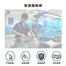 日产 骐达/1.6/RE4F03B 变速箱维修【31020-3CX3D】