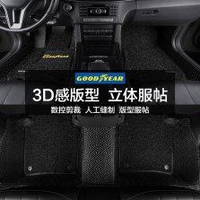 【固特异】双层全包围专车专用定制3D大包围五座脚垫【吉祥纹-黑色皮革+黑色丝圈】