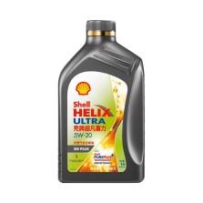【正品授权】壳牌/Shell 超凡喜力 天然气全合成机油 高效动力版 ULTRA 5W-20 SN PLUS 灰壳 1L