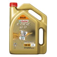 嘉实多/Castrol 极护全合成机油 5W-40 SN(4L装)