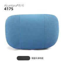 梵汐 意大利原装进口alcantara 特斯拉专用 迈巴赫 汽车头枕【宝蓝】