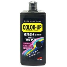 SOFT99 复活蜡水 汽车护理用品汽车微划痕修复复色车蜡 黑色车专用