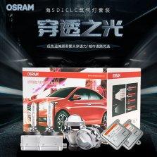 欧司朗CLC大灯改装套装 PL透镜+欧司朗CLC4200k+欧司朗35w安定+高低压线+变光线+灯卡