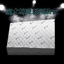 中道全车四门双层隔音 减震垫Q-Film*8(先锋音响专用)