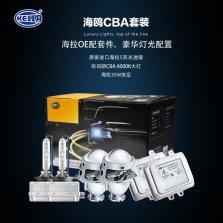 海拉/hella 大灯改装升级套装 【进口海拉5双光透镜+欧司朗CBA6000K氙气灯+海拉35W安定】