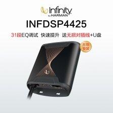 哈曼 燕飞利仕(Infinity)DSP功放调音器31段调音功放音频处理器