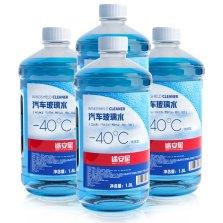途虎途安星汽车玻璃水冬季雨刷精雨刮水 -40°【1.8L*4瓶装】